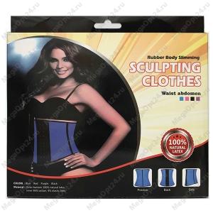 Корсет для похудения Sculpting Clothes