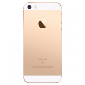 Смартфон Apple iPhone 5s Gold 32Gb (ref)