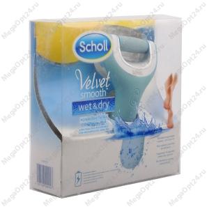 Электрическая пилка для удаления огрубевшей кожи стоп Wet & Dry оптом