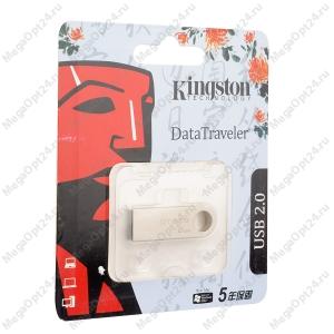 Карта памяти Kingston DataTraveler DTSE9 8GB оптом