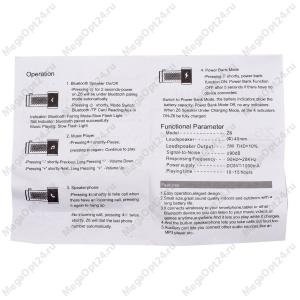 Bluetooth колонка с функцией Power Bank на 1000 мАч Z6