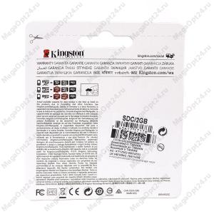 Карта памяти Kingston microSDHC/microSDXC Class 10 HS-I 2GB оптом