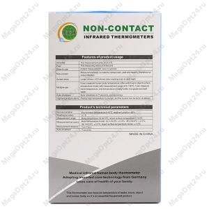 Инфракрасный термометр Non-contact оптом