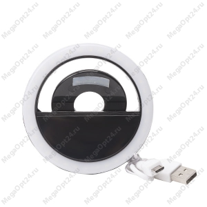 Световое кольцо для селфи Selfie ring light