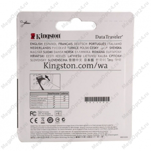 Флеш-накопитель Kingston 16 Gb оптом