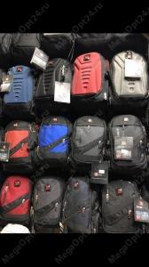 Рюкзак SG 1550