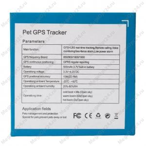 Трекер Pet GPS Tracker