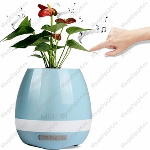 Умный музыкальный горшок для цветов SMART MUSIC FLOWERPOT