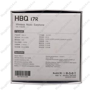 Беспроводные Bluetooth наушники HBQ i7 R оптом ( 1 шт )