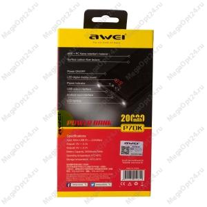 Внешний аккумулятор Awei Power Bank 20000 мАч