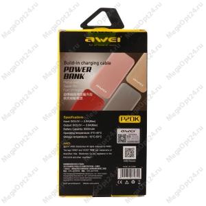 Внешний аккумулятор Awei Power Bank 8000 мАч
