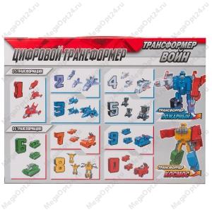 Развивающая игрушка Цифровой трансформер
