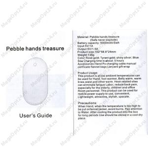 Обогреватель для рук Pebble Hand Warmer оптом