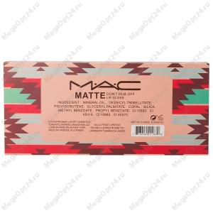Набор матовых блесков для губ Matte Lip Gloss 12шт