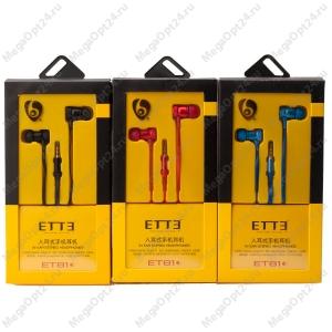 Наушники с гарнитурой ETTE ET81 оптом