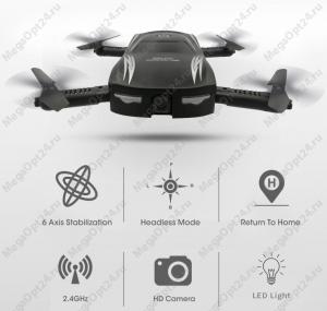 Квадрокоптер selfie drone оптом