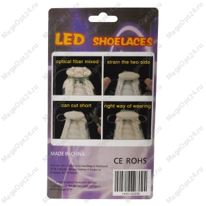 Светящиеся шнурки LED Shoelaces