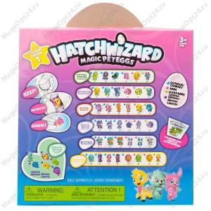 Набор игрушек HatchWizard Magic Peteggs