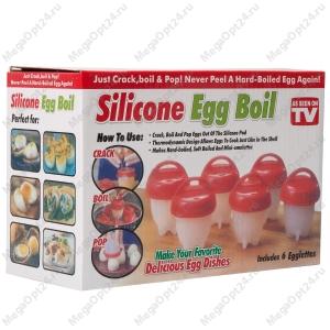 Силиконовая яйцеварка Silicone egg boil