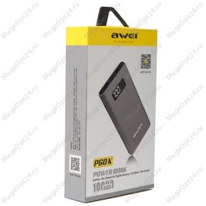 Павербанк Powerbank Awei Р60К 10000
