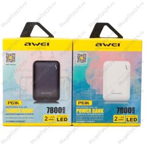 Внешний аккумулятор Powerbank Awei Р61К 7800 оптом
