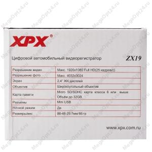 Автомобильный видеорегистратор ХРХ ZX19 оптом