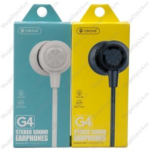 Гарнитура вакуумная CELEBRAT G4