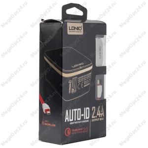Универсально зарядное устройство LDNIO A1204Q 2.4A