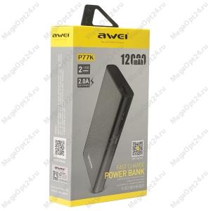 Внешний аккумулятор Powerbank Awei 12000mAh