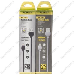 USB кабель Awei CL-63 IOS