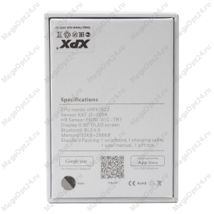 Фитнес-браслет XPX DM58