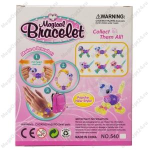Браслет-игрушка Magical Bracelet