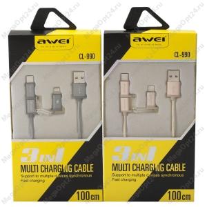 USB Кабель Awei CL-990 3 в 1
