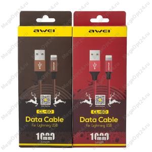 USB Кабель  Awei CL-60 IOS