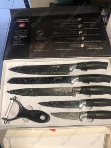 Набор ножей Zepter Сила гранита