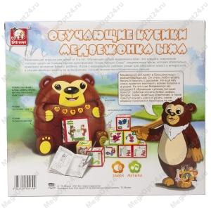Кубики обучающие Медвежонок Ыха оптом