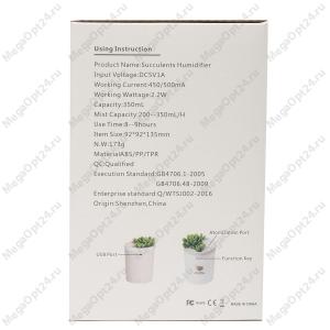 Аромадиффузор увлажнитель воздуха c подсветкой Succulets