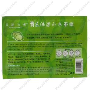 Маска тканевая для лица с огурцом оптом