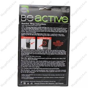 Терапевтический наколенник Be Active