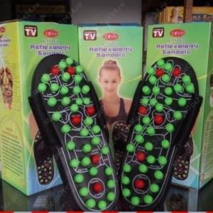 Рефлекторные массажные тапочки Reflectology Sandals