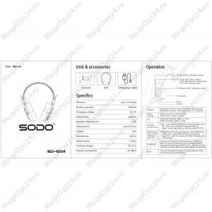 Беспроводные наушники SODO SD-1004