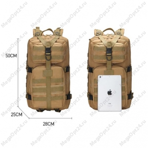 Походный рюкзак Pesca XA5G