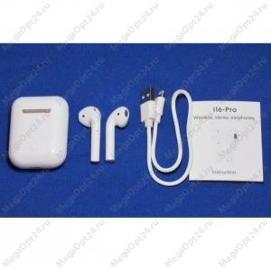 Беспроводные наушники I16 Pro TWS