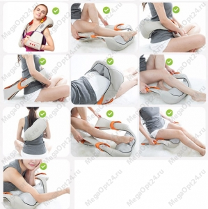 Массажер Massager of Neck Kneading оптом