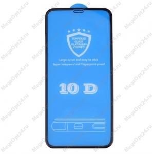 Защитное стекло iPHONE X / XS