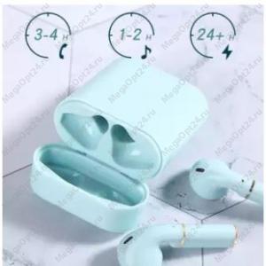 Беспроводные наушники x20s