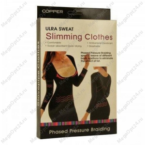 Корректирующая майка Ultra Sweat Slimming Clothes