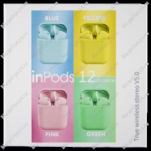 Беспроводные наушники Inpods 12