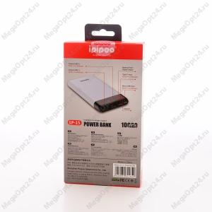 Внешний аккумулятор ipipoo LP-15