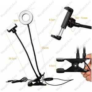 Светодиодная кольцевая лампа Professional Live Stream оптом